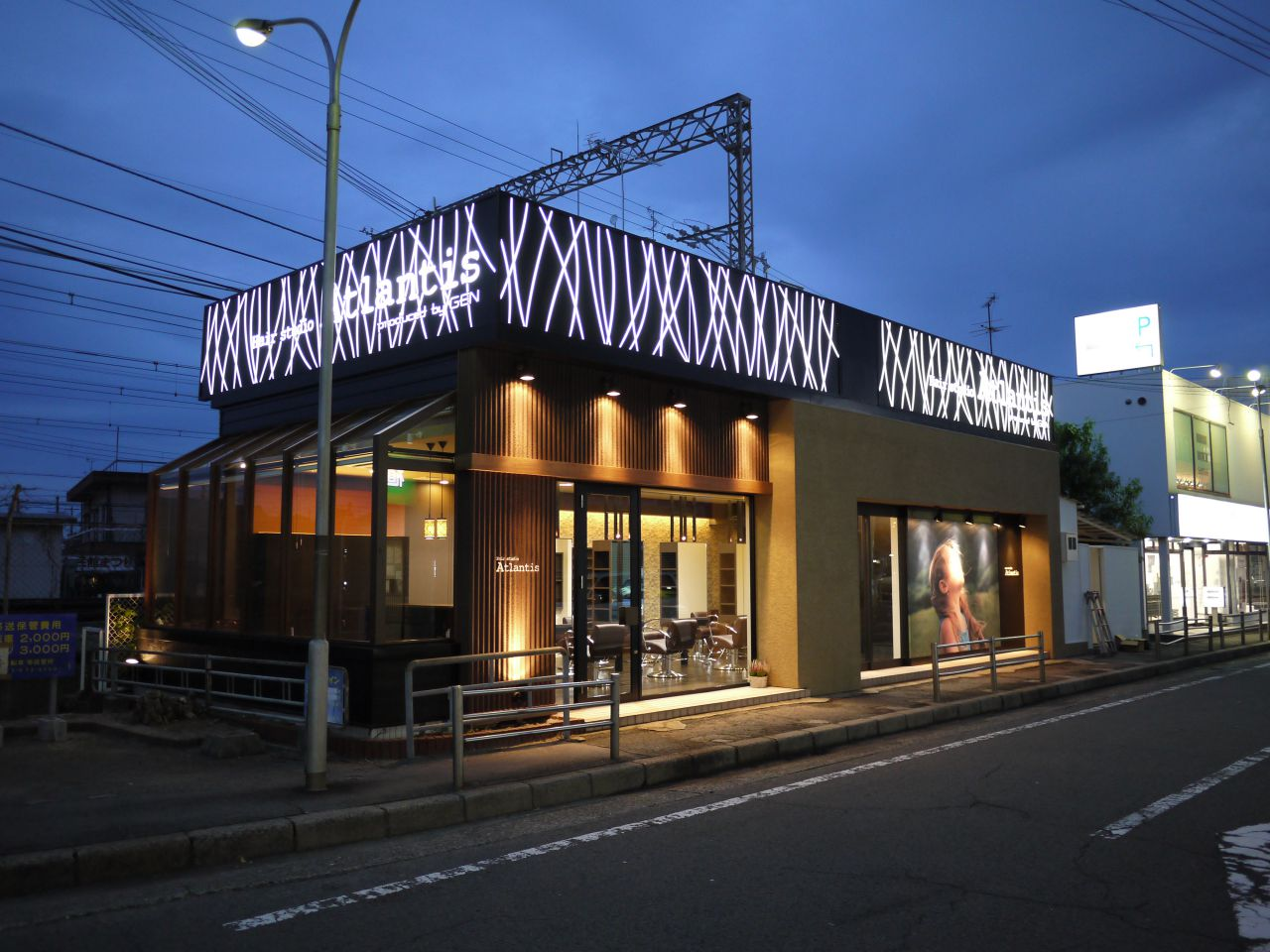 Hair Studio Atlantis-尾崎- 5