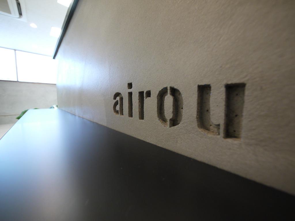 airou3